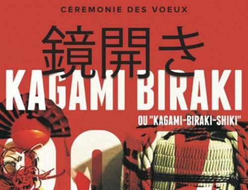 STAGE | Kagami Biraki 2018