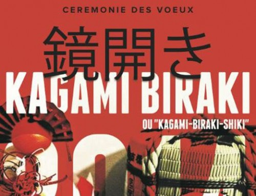 Kagami Biraki 2018