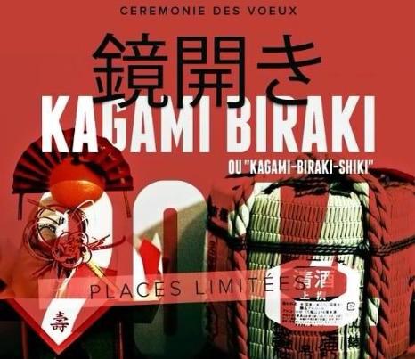 Kagami Biraki